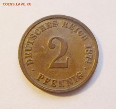 до 22-00мск 13.11.16 - P1010821