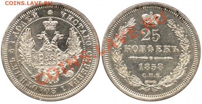 Коллекционные монеты форумчан (мелкое серебро, 5-25 коп) - 22