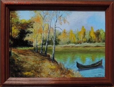 """КАРТИНА """"У лесной реки"""" холст,масло. Низкий старт - DSCN4116"""