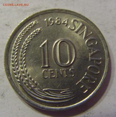 10 центов 1984 Сингапур 18.11.2016 22:00 МСК - CIMG2297.JPG