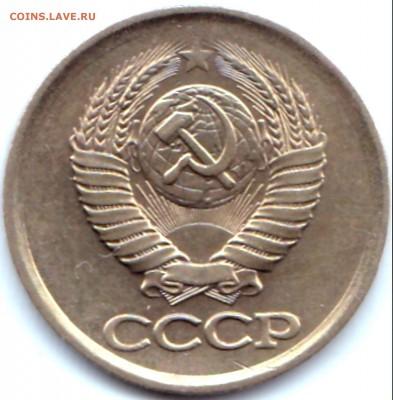 Браки на Советах 16 монет до 19.11.16. 22-30 Мск - 1к1986г. аверс - ступенька реверс - сдвоенность (6)