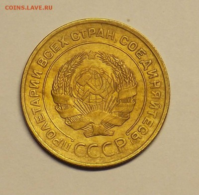 5 копеек 30 до 19.11 - монеты 284