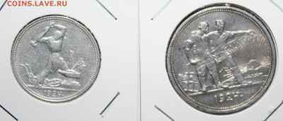 Полная погодовка 1924г. 9 монет, до 18.11.16г. - IMG_1262.JPG