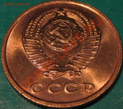 Монеты 1958 года. Фото. - IMG_0644.JPG