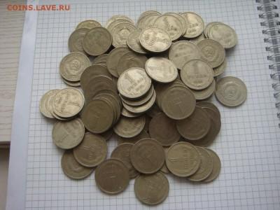 1 рубль 1964 ---112 штук. Недолгий аук - DSC05515.JPG