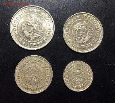 1 лев 50,20,10 стотинок НРБ - image