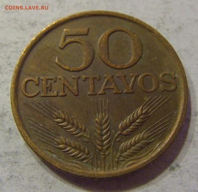 50 сентаво 1979 Португалия 19.11.2016 22:00 МСК - CIMG3051.JPG