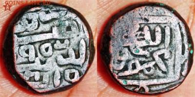 Колониальная Индия. - Индия Гуджаратский султанат 1,5 фалус 1458