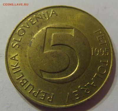 5 толаров 1995 Словения 19.11.2016 22:00 МСК - CIMG1900.JPG