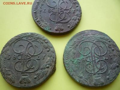 5 копеек 1783,85,87гг,до 19.11.16 - 357-3