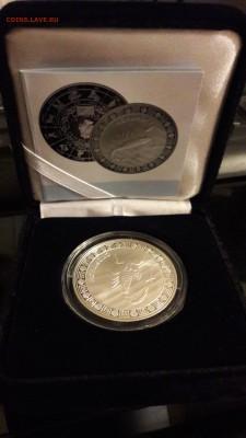 5 долларов Токелау 2012 г. Скорпион серебро до 19.11 22:00 - 20161109_115325