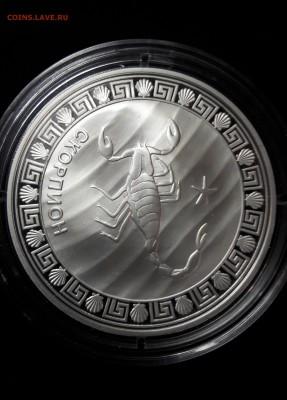 5 долларов Токелау 2012 г. Скорпион серебро до 19.11 22:00 - 20161109_115457