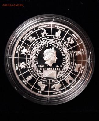 5 долларов Токелау 2012 г. Скорпион серебро до 19.11 22:00 - 20161109_115517