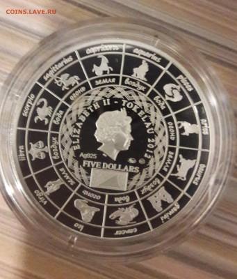 5 долларов Токелау 2012 г. Скорпион серебро до 19.11 22:00 - 20161109_115751