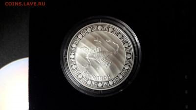 5 долларов Токелау 2012 г. Скорпион серебро до 19.11 22:00 - 20161109_115442