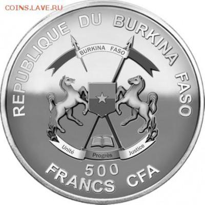 Кошки на монетах - Буркина-Фасо-2