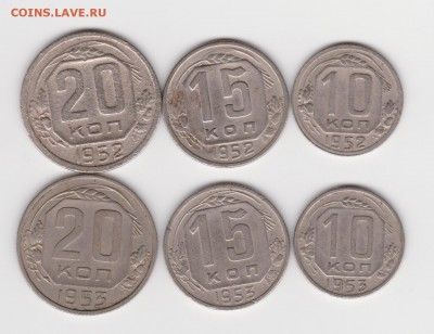 Никель 1952г и 1953 г до 21.11.16г - 003