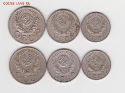 Никель 1952г и 1953 г до 21.11.16г - 004