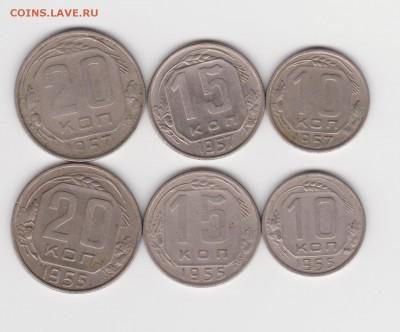 Никель 1955 и 1957г до 21.11.16г - 005