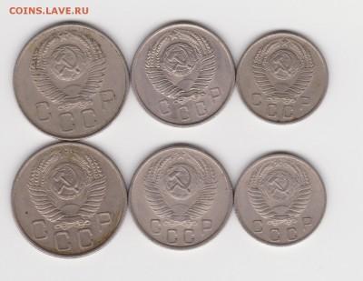 Никель 1955 и 1957г до 21.11.16г - 006