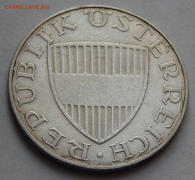 Австрия 10 шиллингов 1965, до 23.11.16 в 22:00 МСК - 4694