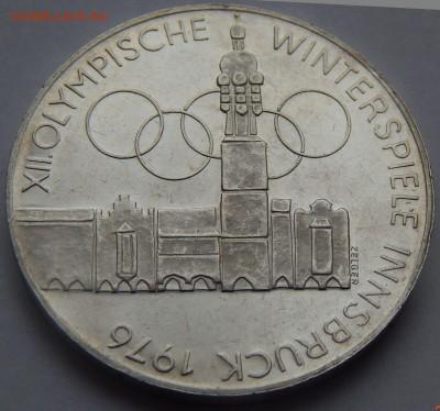 Австрия 100 шиллингов 1976 ОИ в Инсбруке до 23.11. в 22:00 М - 4430