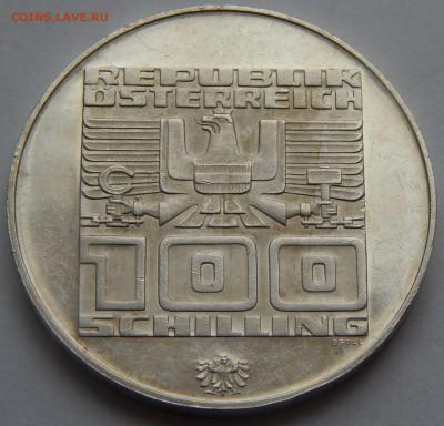 Австрия 100 шиллингов 1976 ОИ в Инсбруке до 23.11. в 22:00 М - 4429