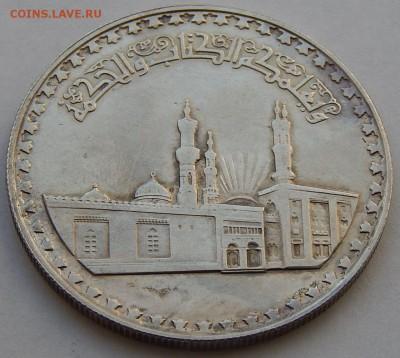 Египет 1 фунт 1970 Мечеть «Аль-Азхар», до 23.11. в 22:00 МСК - 4772