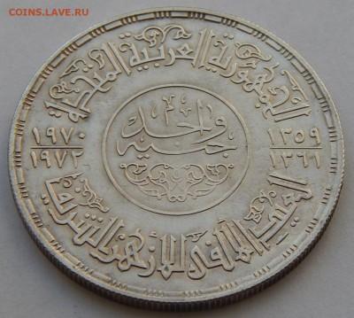Египет 1 фунт 1970 Мечеть «Аль-Азхар», до 23.11. в 22:00 МСК - 4771