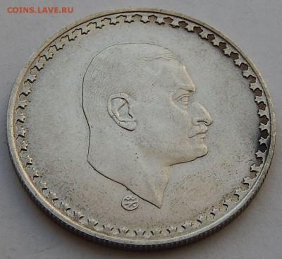 Египет 50 пиастров 1970 Насер, до 23.11.16 в 22:00 МСК - 4776