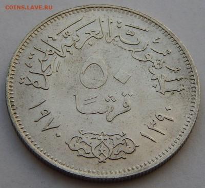 Египет 50 пиастров 1970 Насер, до 23.11.16 в 22:00 МСК - 4775