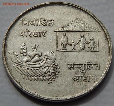 Непал 10 рупий 1974 ФАО, до 23.11.16 в 22:00 МСК - 3974.JPG
