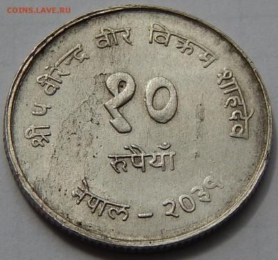 Непал 10 рупий 1974 ФАО, до 23.11.16 в 22:00 МСК - 3973.JPG