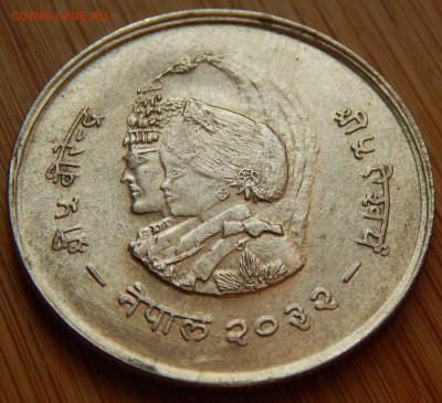 Непал 20 рупий 1975 ФАО, до 23.11.16 в 22:00 МСК - 3972