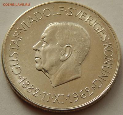 Швеция 5 крон 1962 80 лет Густаву VI, до 23.11. в 22:00 МСК - 4124