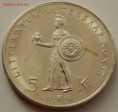 Швеция 5 крон 1962 80 лет Густаву VI, до 23.11. в 22:00 МСК - 4123
