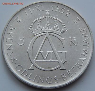 Швеция 5 крон 1952 70 лет Густаву VI, до 23.11. в 22:00 МСК - 4109