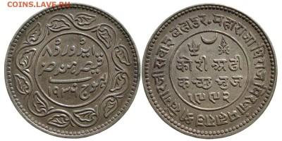 Колониальная Индия. - kutch_2,5kori_1936