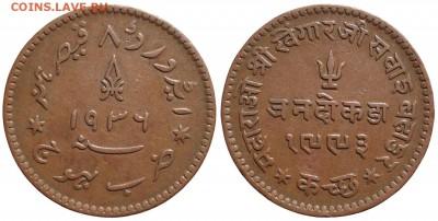 Колониальная Индия. - kutch_3dokda_1936