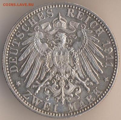 Коллекционные монеты форумчан , Кайзеррейх 1871-1918 (2,3,5) - 57