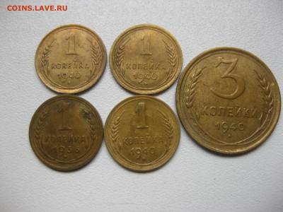 СССР,1 коп 1936+3 шт по 1 коп 1940+3 коп 1940г!до 19.11.2016 - IMG_7255.JPG
