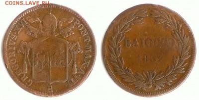Грегорий XVI - Ватикан 1 байокко 1837-VIIR KM-1320