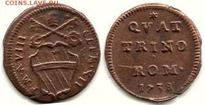 Клемент XII - Ватикан 1 кватрино 1738-VIII (1738) KM-883 (скан при продаже)