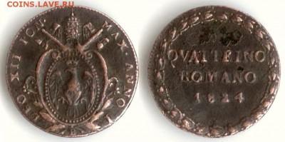 Лео XII - Ватикан 1 кватрино 1824-I (B) KM-1294.1