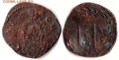 Клемент VIII - Ватикан 1 кватрино MDC (1600) Clement VIII 1592 - 1605