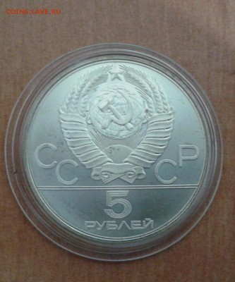 5 рублей городки АЦ до 19.11.16 в 22.00 по МСК - 20161118_122327