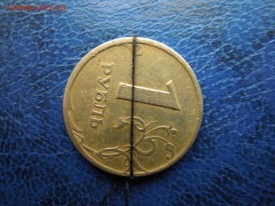 1 рубль,1997 спмд,Поворот. - DSCN4781[1]