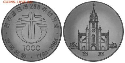 Христианство на монетах и жетонах - ЮКорея 1000 вон 1984 -200 лет католической церкви- белый фон