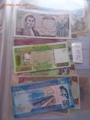 Колумбия 10 песос 1980 г UNC до 21-10мск 23.11 - DSC06282.JPG