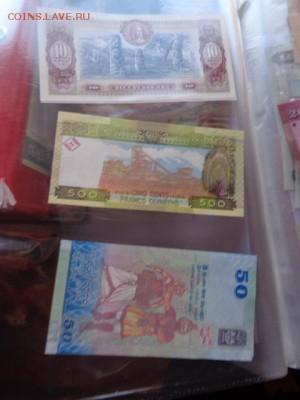 Колумбия 10 песос 1980 г UNC до 21-10мск 23.11 - DSC06283.JPG